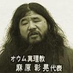 Capo-Setta-Aum-Shinrikyo
