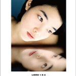 1q84-copertina